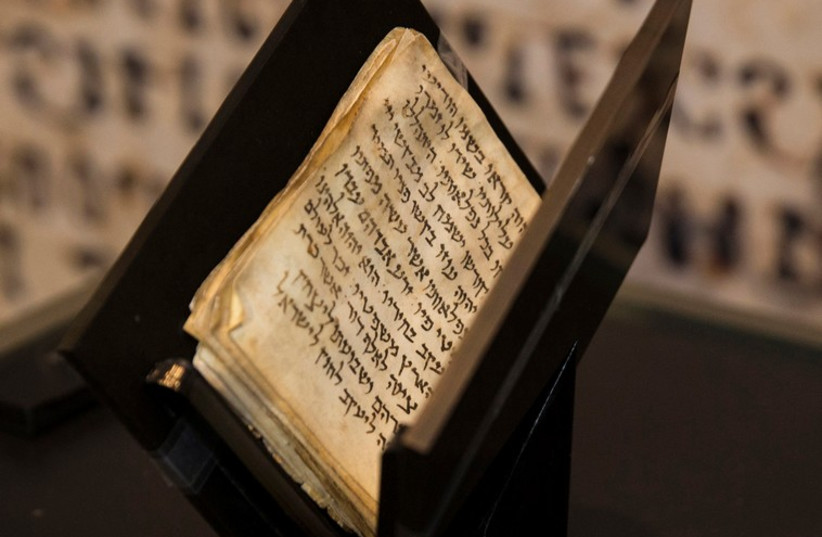 1,200-year-old siddur dates back to first half of 9th century AD. (photo credit: REUTERS)