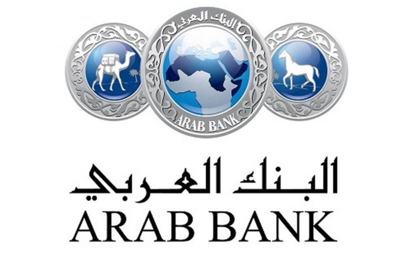 Arab Bank logo (photo credit: Courtesy)