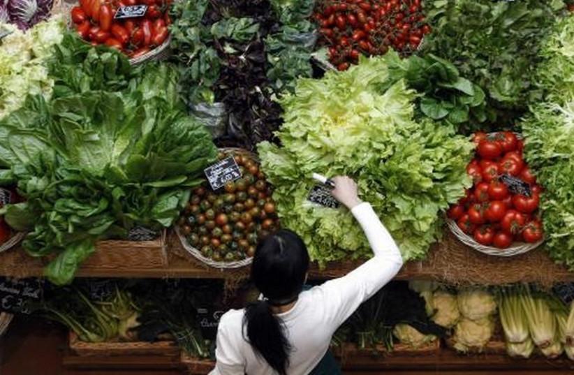 Food [illustrative] (photo credit: REUTERS)