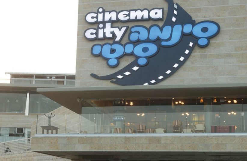 Cinema City Jerusalem (photo credit: MARC ISRAEL SELLEM/THE JERUSALEM POST)