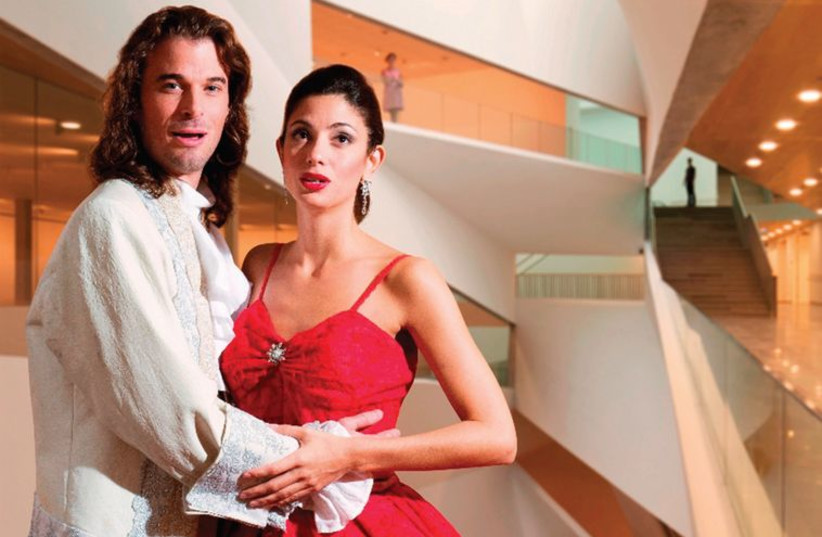 The Israeli Opera presents a special program at the Tel Aviv Museum of Art. (photo credit: PR)