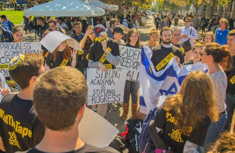 Jewish groups at UC Berkeley campus rally against anti-Israeli events (photo credit: FACEBOOK)