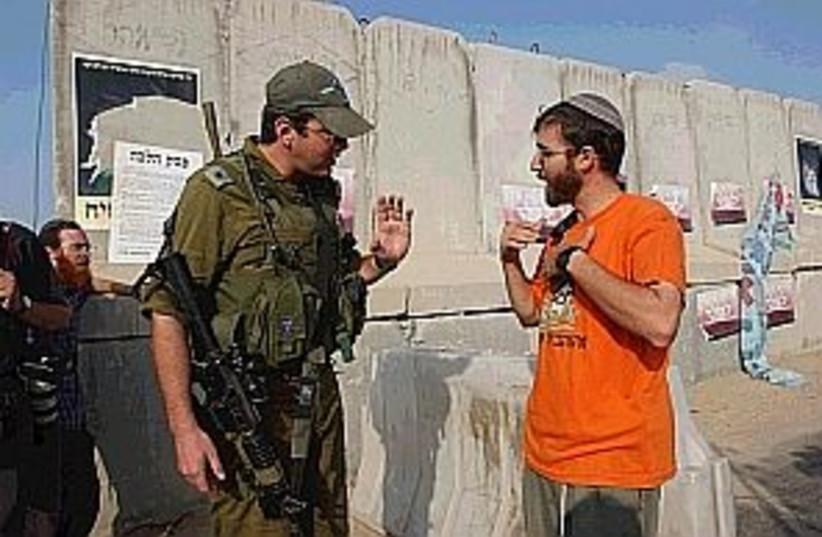 soldier disengagement298 (photo credit: AP [file])