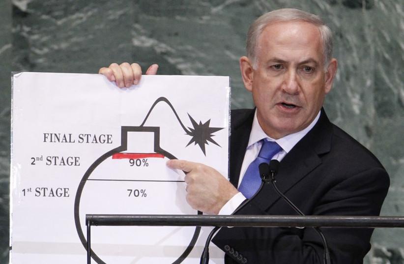 Netanyahu warns against nuclear Iran at 2012 UN General Assembly (photo credit: REUTERS)