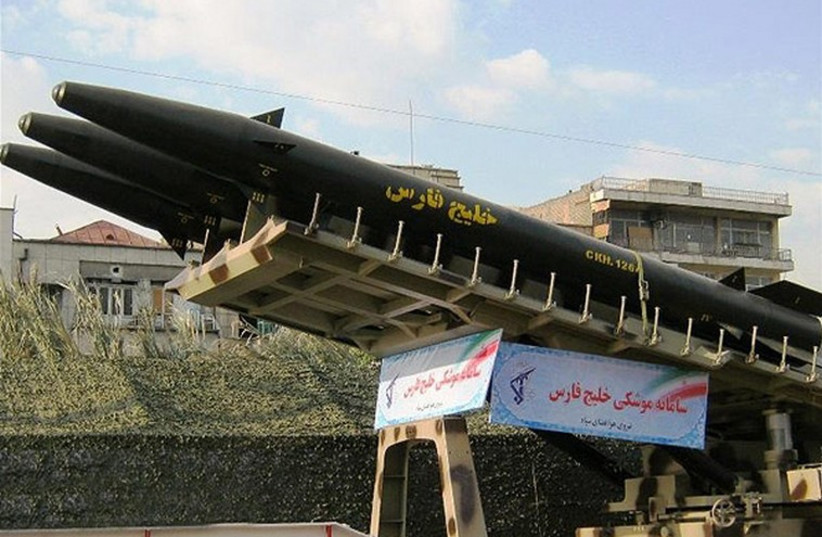 Iran displays its arsenal of missiles (photo credit: Courtesy)
