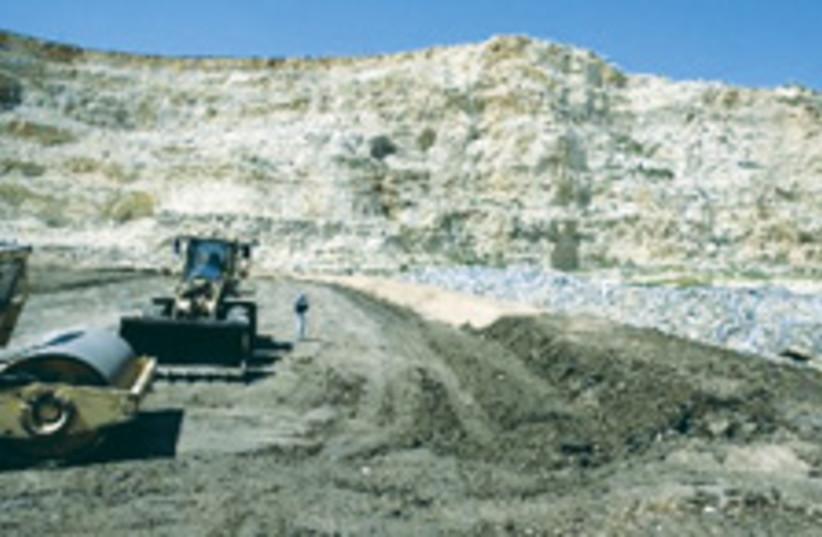 quarry west bank 24 88 (photo credit: Courtesy )