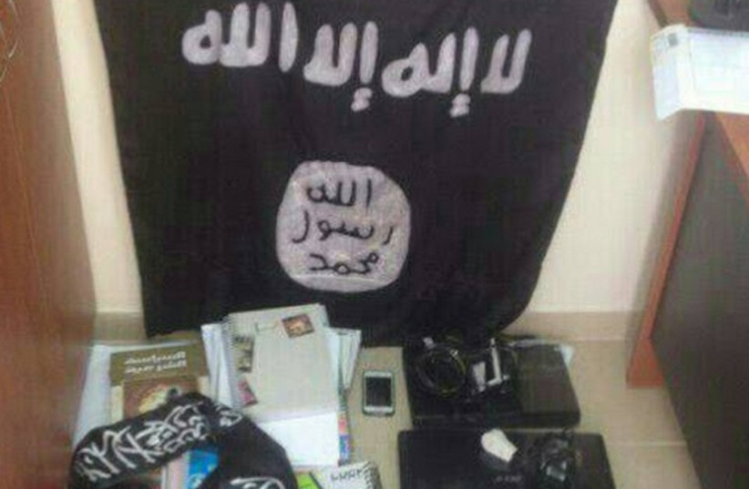 Jihad related items police seized on Septmeber 29, 2014 (photo credit: POLICE SPOKESPERSON'S UNIT)