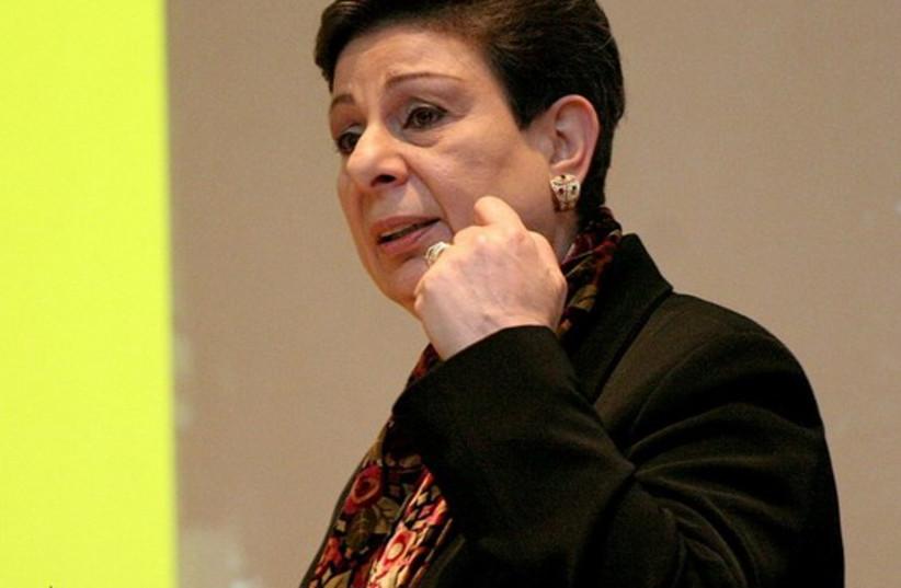 PLO executive committee member Hanan Ashrawi (photo credit: Wikimedia Commons)
