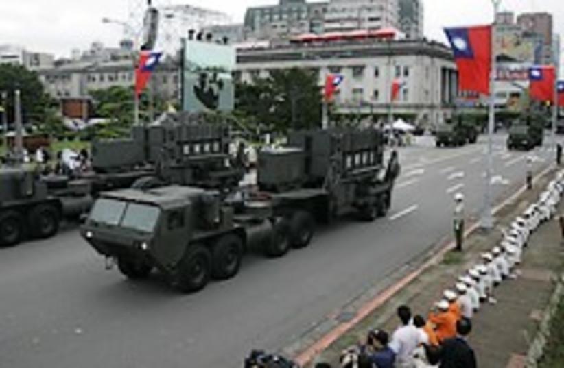 taiwan US missiles 224.88 ap (photo credit: )