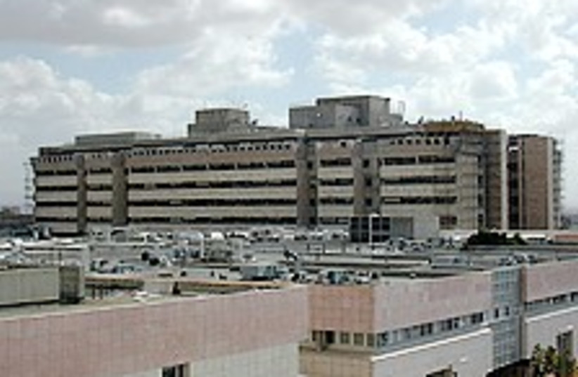 Sheba Medical Center 224.88 (photo credit: Courtesy)