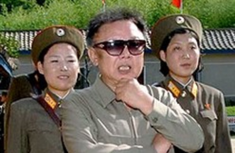 Kim Jong Il new 248.88 (photo credit: AP)