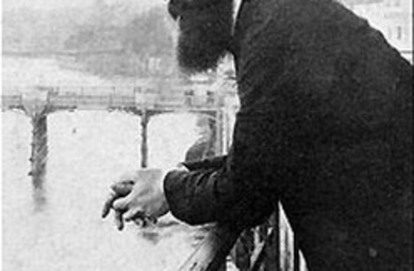Theodor Herzl great 88 248 (photo credit: Courtesy)