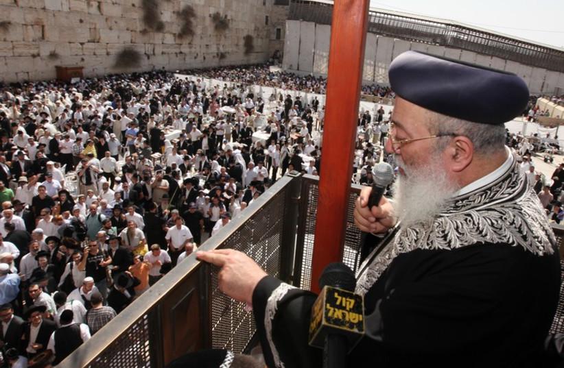 Former chief rabbi Shlomo Amar at Western Wall (photo credit: MARC ISRAEL SELLEM/THE JERUSALEM POST)