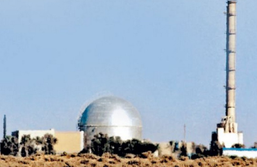 Dimona nuclear reactor (photo credit: REUTERS)