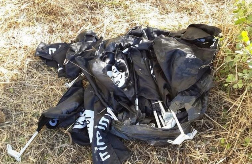 Islamic State flags found in Nazareth Illit. (photo credit: ISRAEL POLICE)