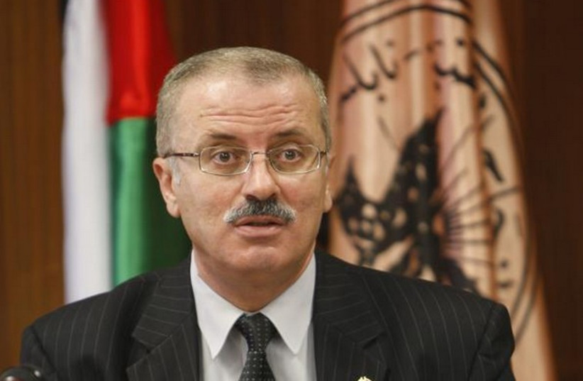 Palestinian Authority Prime Minister Rami Hamdallah (photo credit: REUTERS)