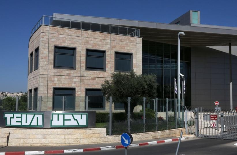 Teva Pharmaceutical Industries building in Jerusalem. (photo credit: MARC ISRAEL SELLEM/THE JERUSALEM POST)