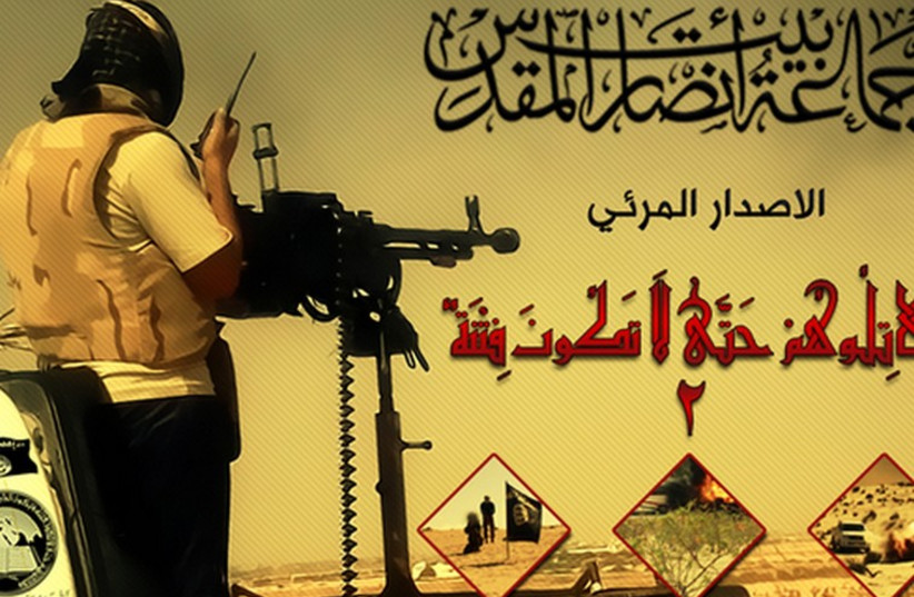 A poster issued by Egyptian terrorist group Ansar Bayit al-Maqdis (photo credit: Courtesy)