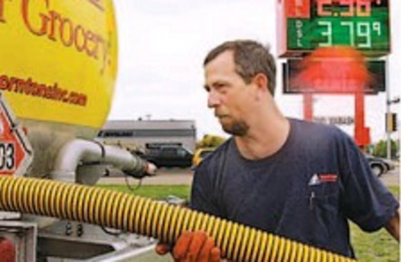 Oil pumping (photo credit: AP [file])