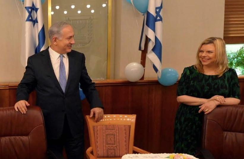 PM Benjamin Netanyahu and his wife Sara on his 65th birthday. (photo credit: GPO)