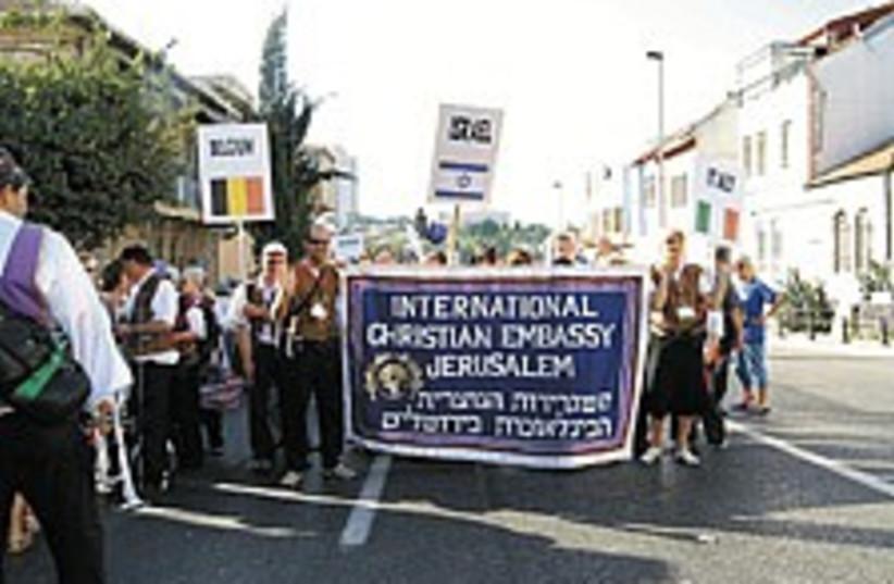 intl christian embassy jerusalem 224.88 (photo credit: Courtesy)