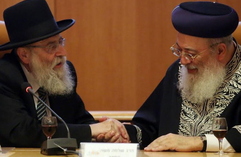 Chief rabbis of Jerusalem, Rabbi Shlomo Amar and Rabbi Arye Stern  (photo credit: MARC ISRAEL SELLEM)