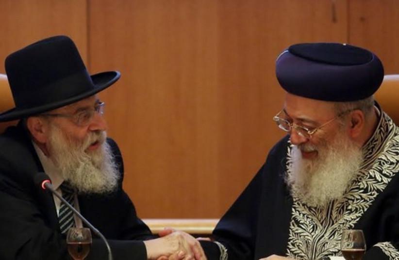 Chief rabbis of Jerusalem, Rabbi Shlomo Amar and Rabbi Arye Stern  (photo credit: MARC ISRAEL SELLEM)