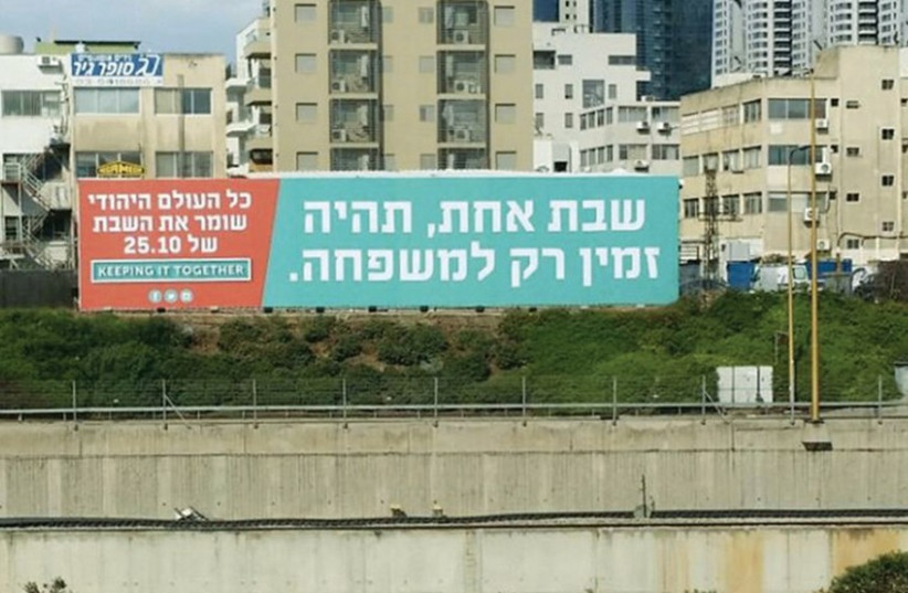 A POSTER overlooking the Ayalon Freeway in Tel Aviv reads: 'For one Shabbat, be available just for the family' (photo credit: Courtesy)