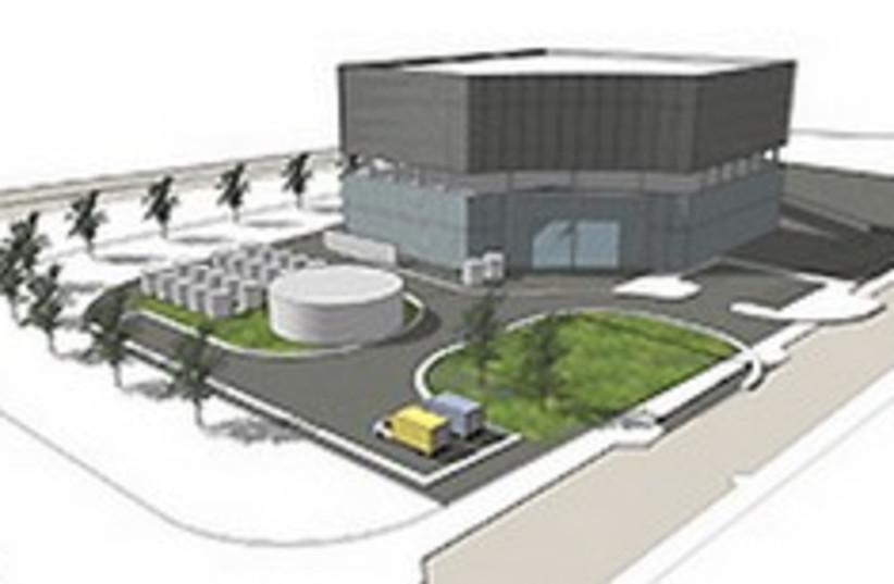 desalination plant 248.88 (photo credit: )