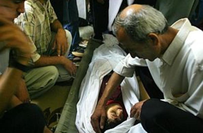 iman al hams 298.88 (photo credit: Associated Press)