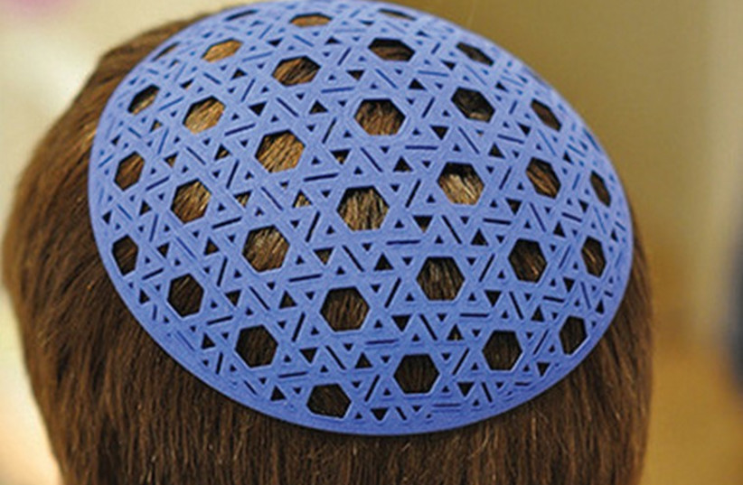 A Jewish youth wears a 3D printed kippa made by computer science Prof. Craig Kaplan of University of Waterloo in Ontario (photo credit: CRAIG KAPLAN)