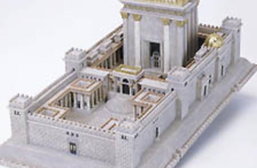 Temple model 224.88 (photo credit: Courtesy)