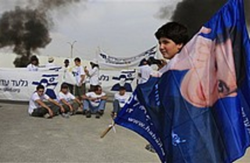 schalit protest kerem shalom 224 88 ap (photo credit: AP)