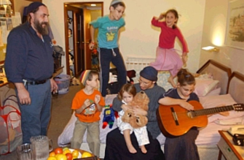 katif family in hotel298 (photo credit: )