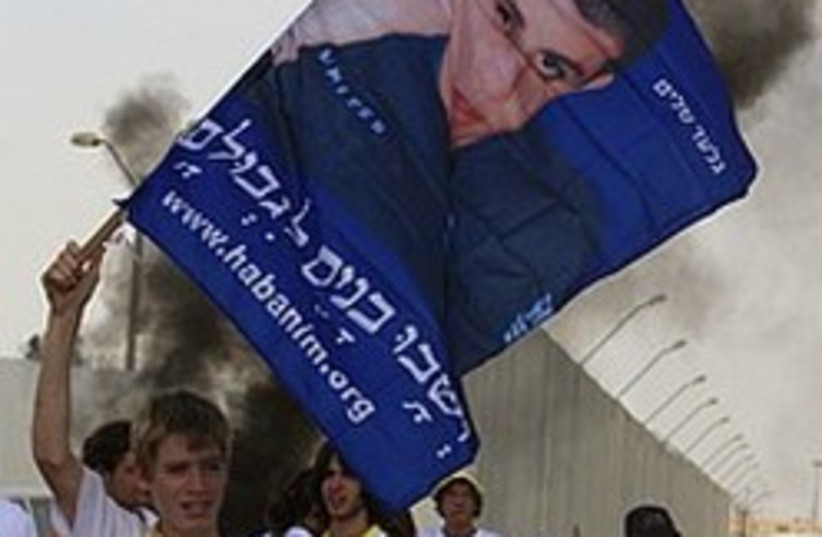 schalit protest 248 88 (photo credit: AP [file])