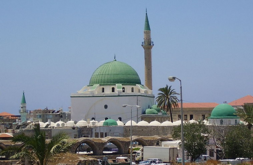 The Jezzar Pasha Mosque in Acre (photo credit: Wikimedia Commons)
