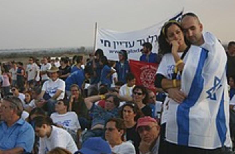Schalit rally 224.88 (photo credit: Tovah Lazaroff  [file])