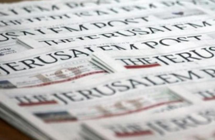 The Jerusalem Post (photo credit: MARC ISRAEL SELLEM)