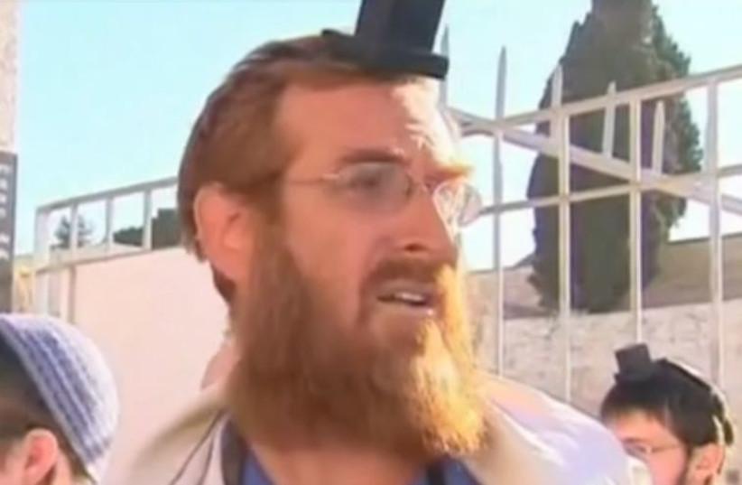 Yehuda Glick (photo credit: screenshot)