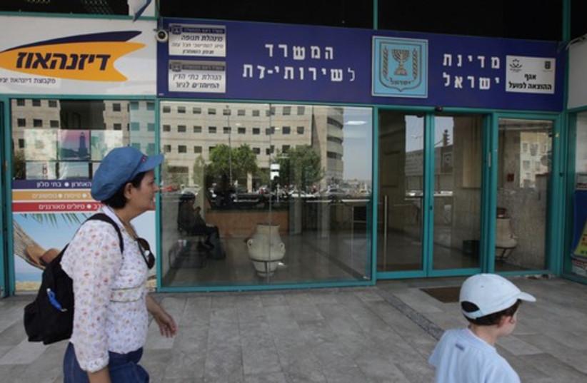 THE JERUSALEM conversion office of the Chief Rabbinate (photo credit: MARC ISRAEL SELLEM/THE JERUSALEM POST)