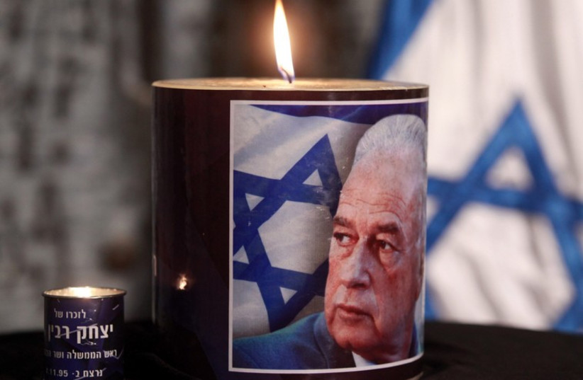 Memorial Candle for late PM Yitzhak Rabin (photo credit: MARC ISRAEL SELLEM)
