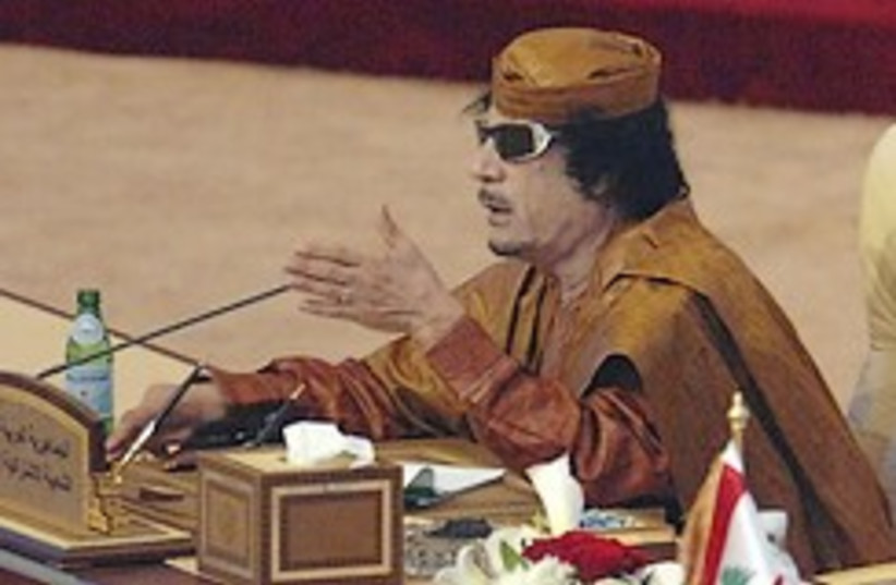 Gadhafi 248.88 (photo credit: AP)