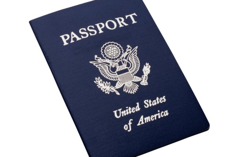 PLO leader: US Jerusalem passport decision erases Palestinians