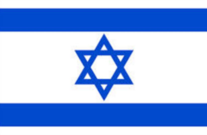 Israeli flag (photo credit: Courtesy)
