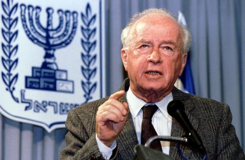 Yitzhak Rabin (photo credit: REUTERS)