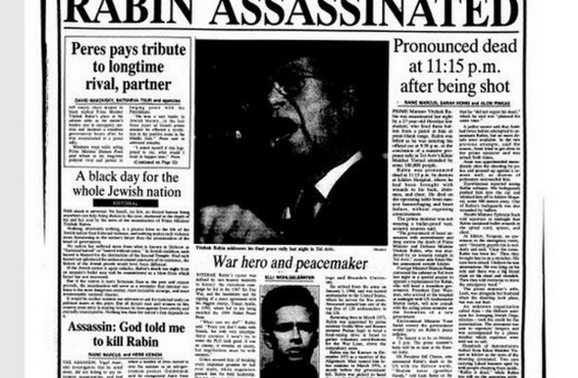 Rabin assassinated (photo credit: ARCHIVE)