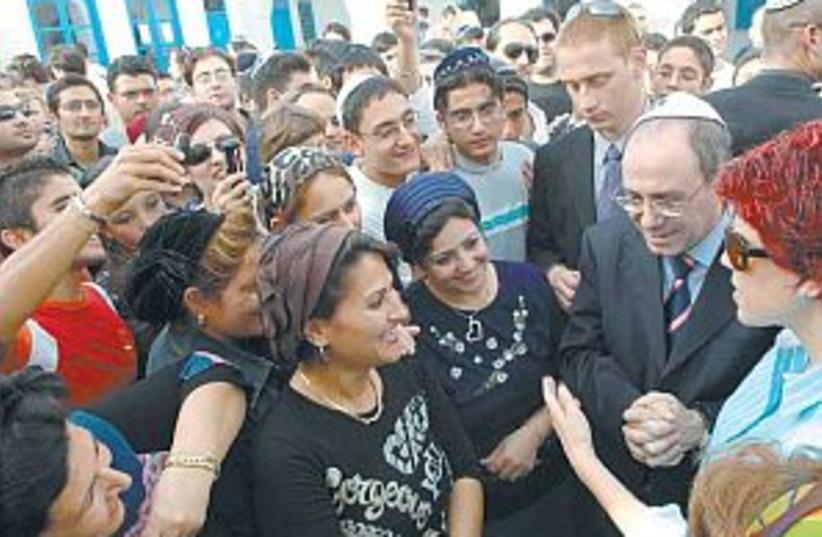 shalom in tunisia 298.88 (photo credit: GPO)