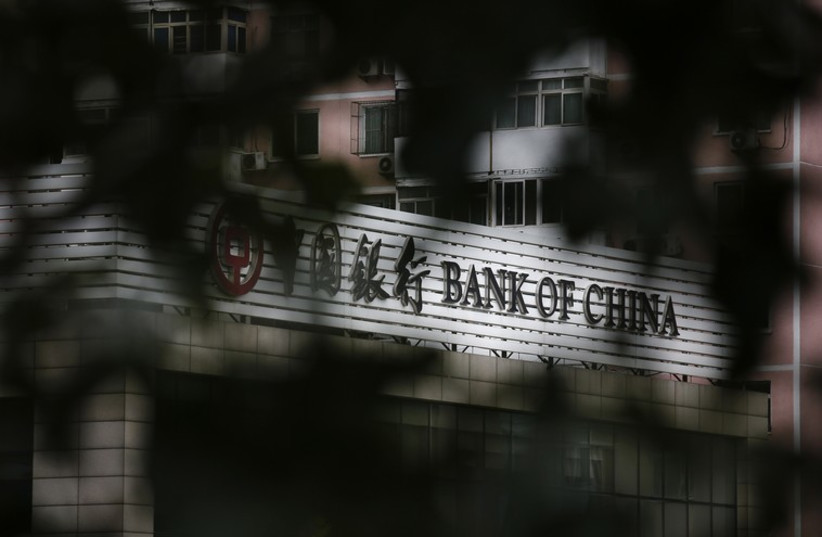 Bank of China's logo is seen through trees at its branch office in Beijing (photo credit: REUTERS)
