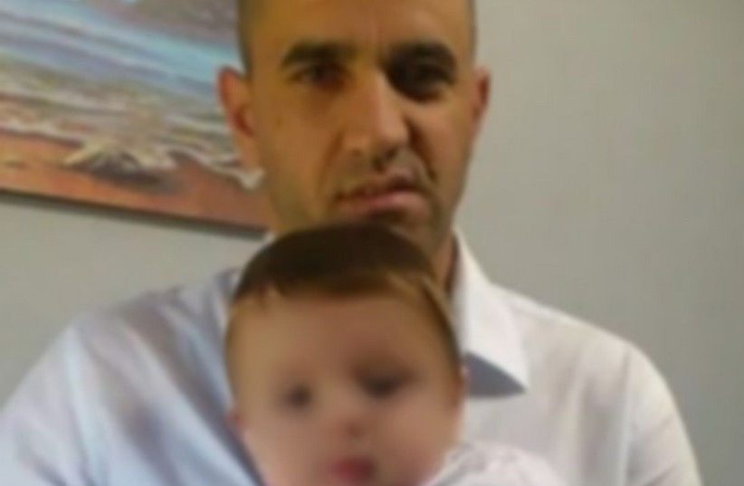 Jidan Assad