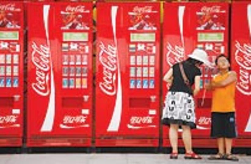 Coca Cola 88 224 (photo credit: AP)